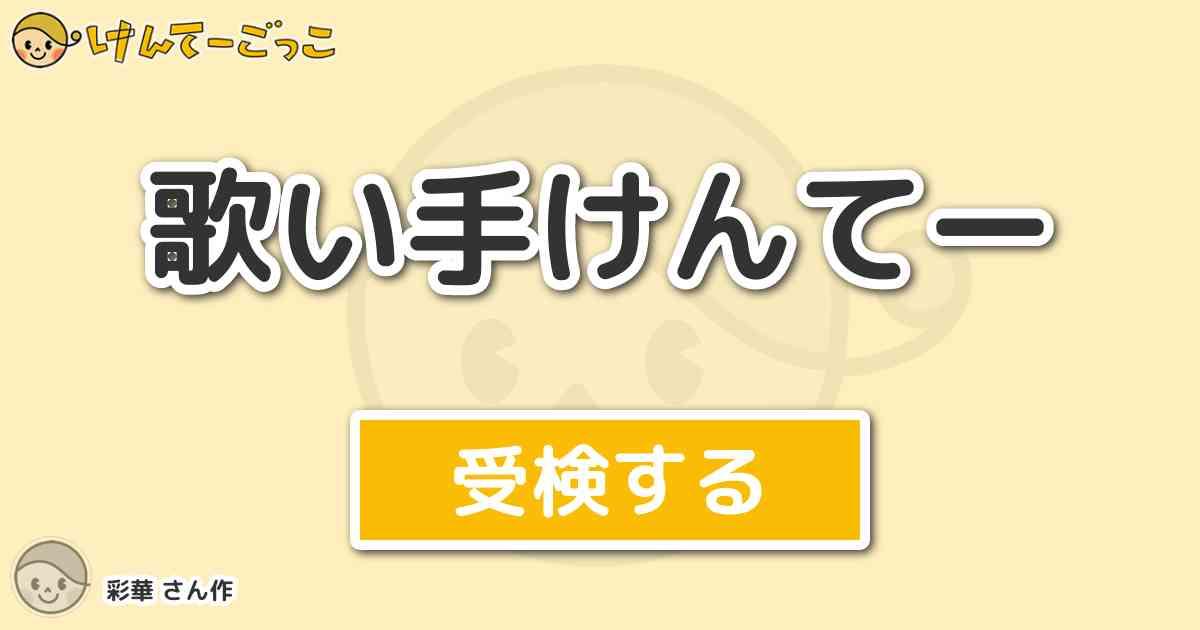神谷浩史 リモーネ先生