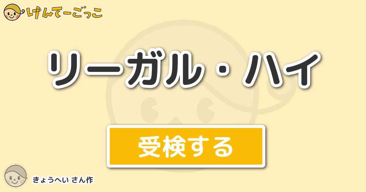 リーガル ハイ 動画 9 話