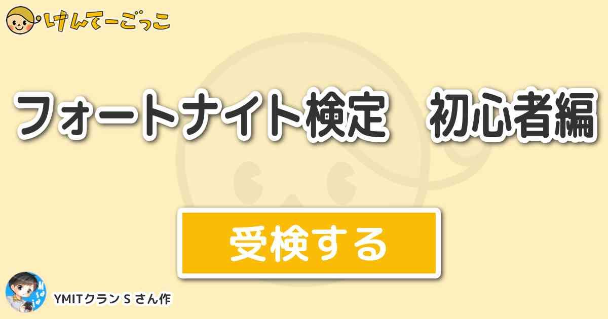 フォートナイト有名クラン 【フォートナイト】プロゲーマーの情報まとめ!日本と海外の最強設定はコレだ! 【FORTNITE】